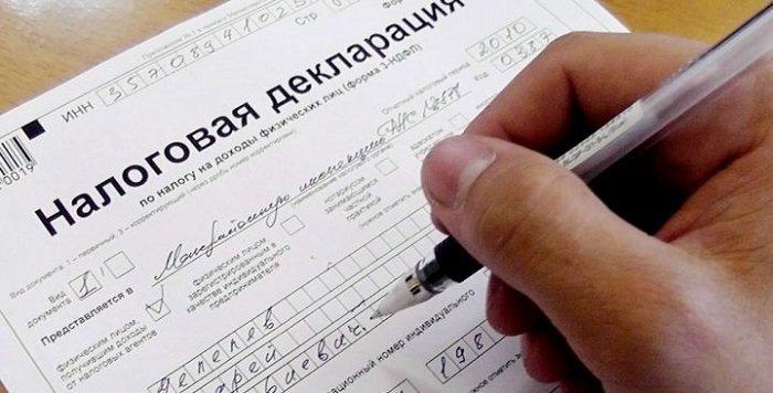 Налоги и платежи ИП