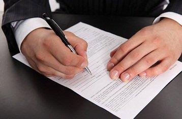 нужна ли регистрация бизнеса?