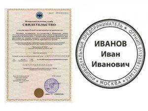 Заявление о переходе ООО на ЕНВД, форма ЕНВД-1