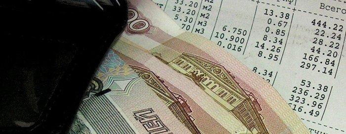 как уменьшить налог