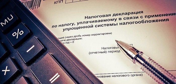 Упрощенная система налогообложения ИП