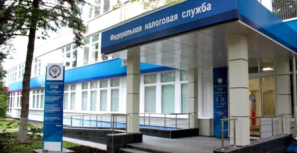 Налоговая инспекция красноярск - f1e3