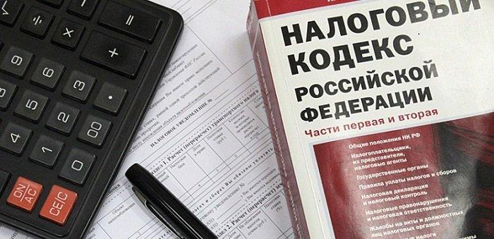 Со скольки лет в россии пенсия