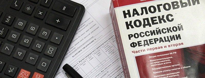 Налоговая декларация для ИП на УСН