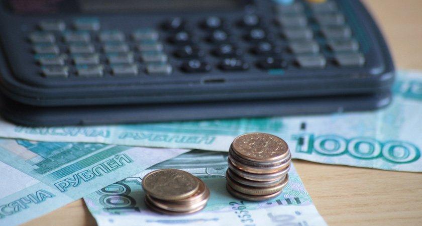 Как начисляются налоги на мрот в росии
