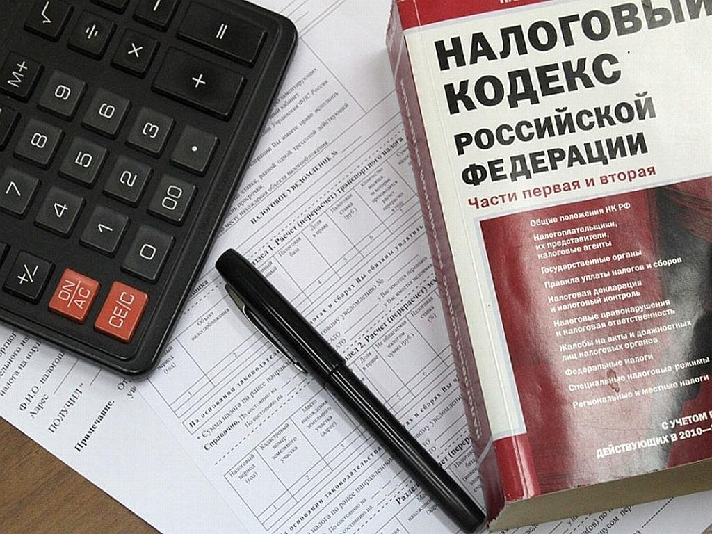 Размер налогов зависит от вида выбранной системы налогообложения