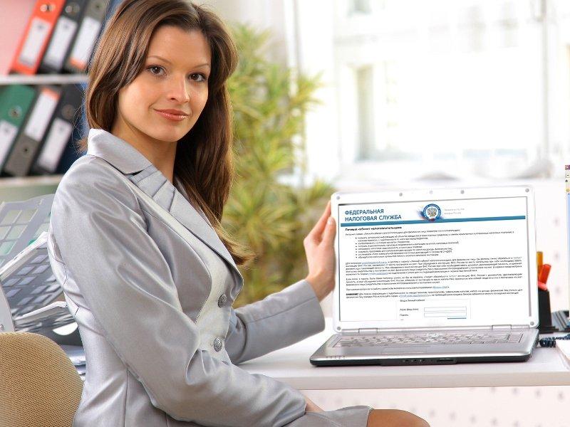 Электронная база налоговой инспекции