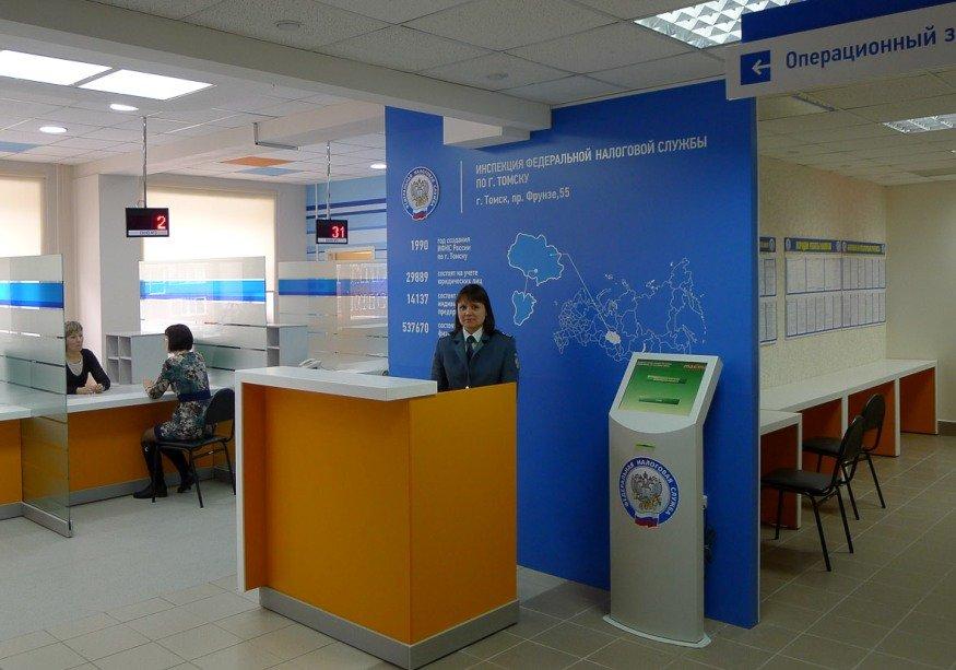 Регистрация и перерегистрация касс в отделении ифнс