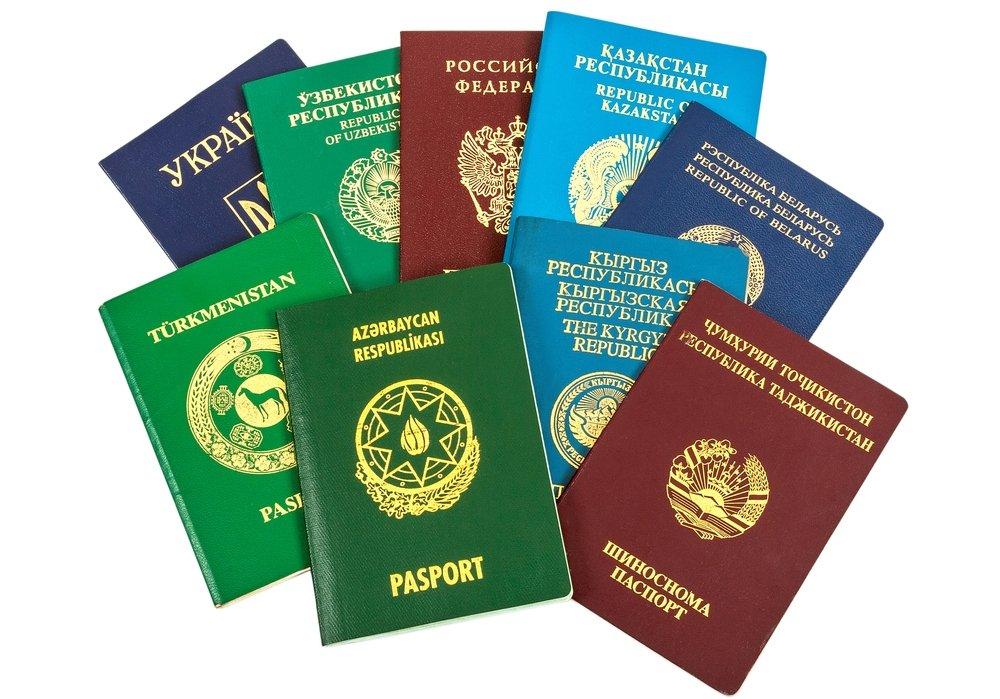 Паспорта граждан иностранных государств