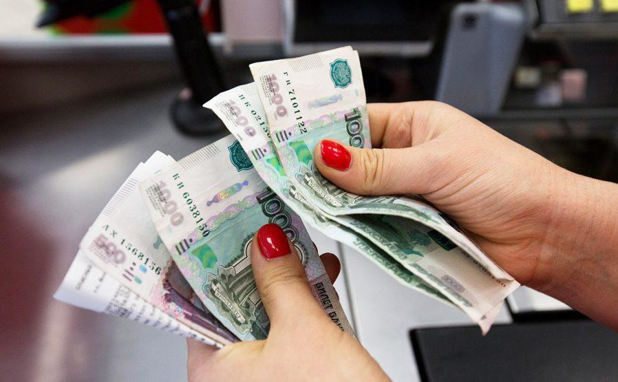 Минимальная стоимость в рублях