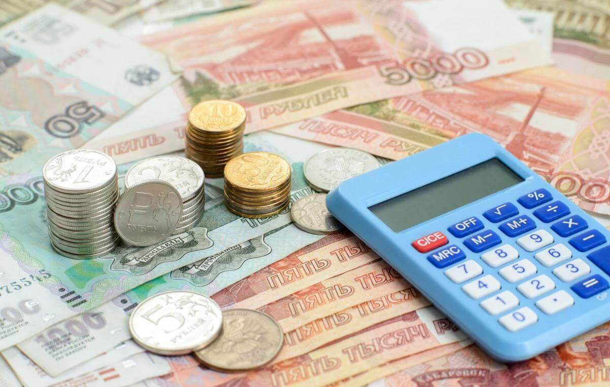 как получить кредит 40 миллионов рублей
