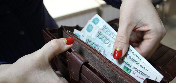 Заработная плата трудоустроенного лица