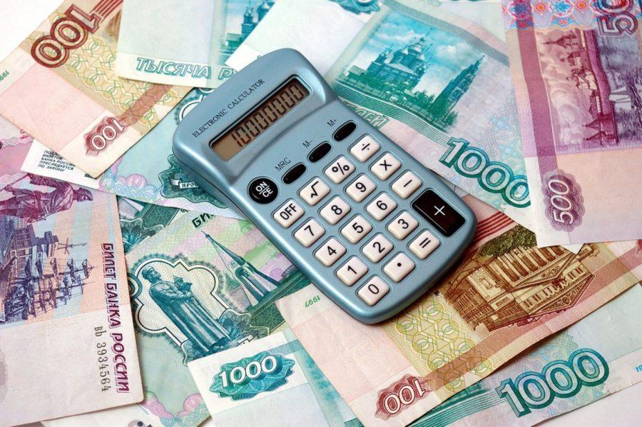 Отчислять выплаты в страхование