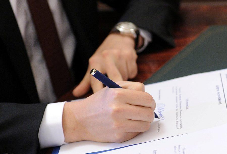 Подписать договор проекта